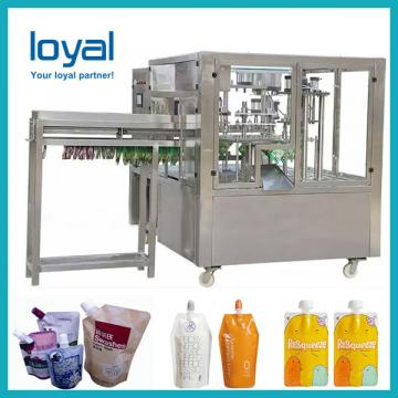 Automatic Energy Saving Nutritional Baby Powder Food Machine