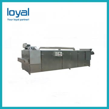 Healthy Baby Food Nutritional Powder Making Machine Extruder Production Equipment