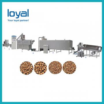 Small Animal food pellet production line making machine