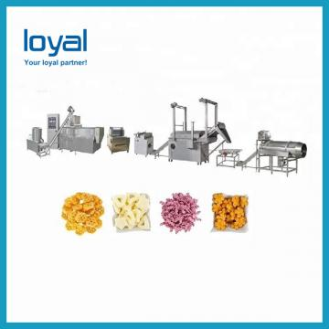 Automatic Potato Chips Pellet Processing Line Tube Pellet Process Machines