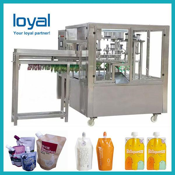 Nutritional Baby Food Powder Making Machinery #2 image