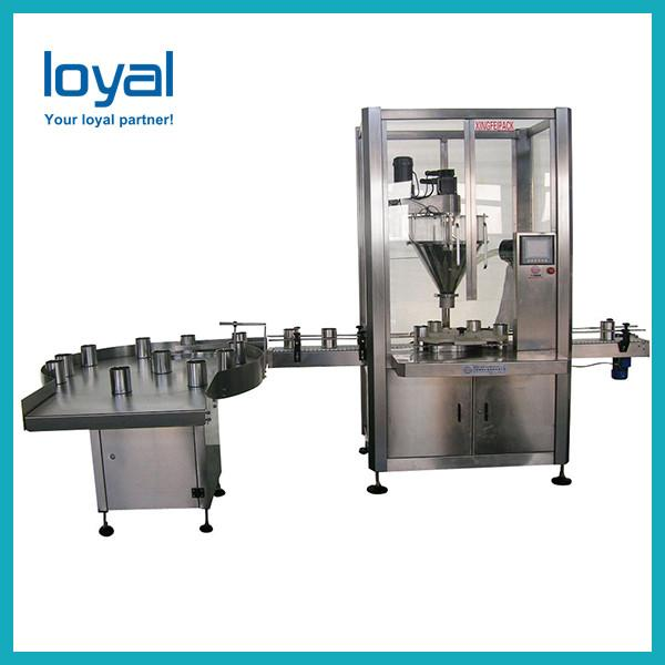 Nutritional Baby Food Powder Making Machinery #3 image