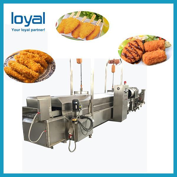 Snack Food Making Round Roll Fried Ice Cream Machine #2 image